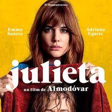 Julieta_cinema_garden