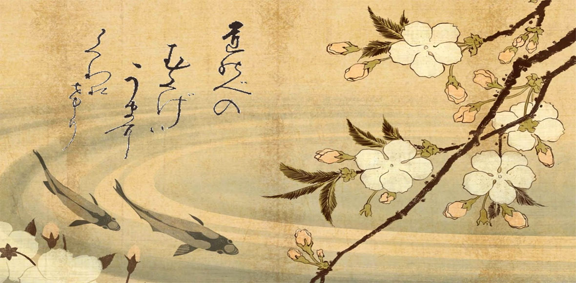 Pittura Tradizionale Giapponese
