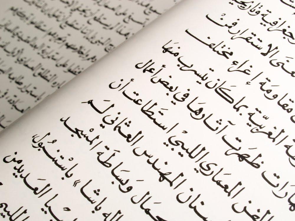 arabo_