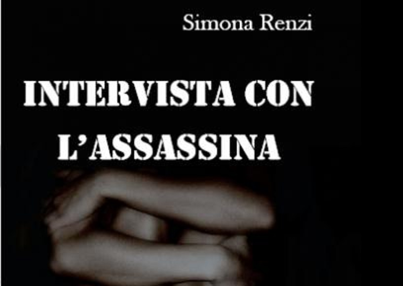 2017 11 25 Intervista Con L'assassina Immagini